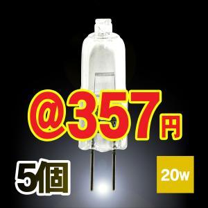 ハロゲンランプ ハロゲン電球 J12V20W-G4口金省エネ...