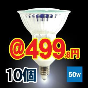 ハロゲンランプ ダイクロハロゲン電球 JDR110V50W-E11口金広角φ50省エネ 10個 激安 Lauda