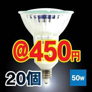 ハロゲンランプ ダイクロハロゲン電球 JDR110V50W-E11口金広角φ50省エネ 20個 激安 Lauda|lauda