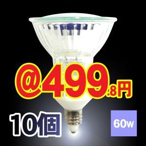 ハロゲンランプ ダイクロハロゲン電球 JDR110V60W-E11口金広角φ50省エネ 10個 激安 Lauda
