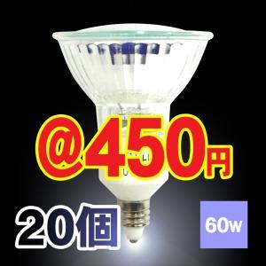 ハロゲンランプ ダイクロハロゲン電球 JDR110V60W-E11口金広角φ50省エネ 20個 激安 Lauda|lauda