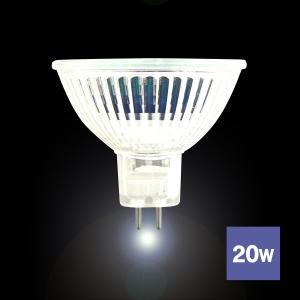 ハロゲンランプ ダイクロハロゲン電球 JR12V20W-GU...