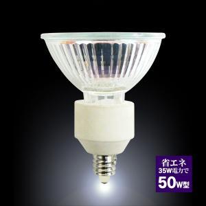 ハロゲンランプ ダイクロハロゲン電球 JR12V35W-EZ10口金広角φ50省エネ 激安 Lauda lauda