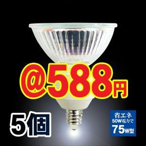 ハロゲンランプ ダイクロハロゲン電球 JR12V50W-EZ10口金広角φ50省エネ 5個 激安 Lauda lauda