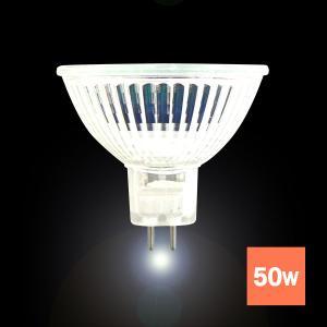 ハロゲンランプ ダイクロハロゲン電球 JR12V50W-GU5.3口金広角φ50省エネ 激安 Lauda lauda