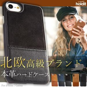 iPhone Xs Max iPhone XR iPhone Xs/X iPhone8 ケース 本革...