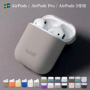 Holdit AirPods Pro AirPods ケース ブランド ケースカバー エアーポッズ ...