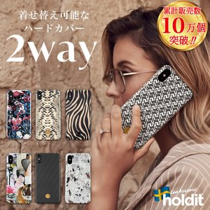 Holdit iPhoneケース iPhone SE 11 Pro 11Pro XS X XR XSMax iPhone8 iPhoneSE 第2世代 iPhone7 iPhone6s ケース おしゃれ 海外 北欧 ブランド ハードケース|lauda
