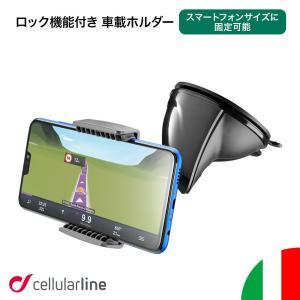 車載ホルダー iPhone スマホホルダー 車 車載 吸盤 全機種対応 スマホ スマホスタンド アーム ロック機能 海外 Cellularline|lauda