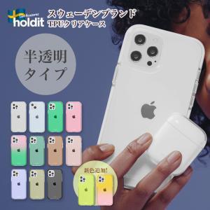 iPhone13 ケース クリア iPhone 13 Pro Max Promax mini iPhone12 12 11 SE SE2 第2世代 XR XS iPhone8 iPhone7 クリアケース おしゃれ ブランド Holdit|lauda