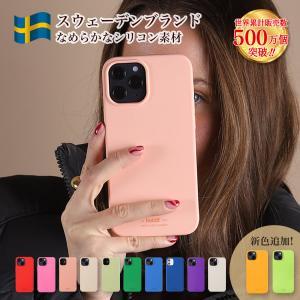 iPhone13 ケース シリコン iPhone 13 Pro Promax mini iPhone12 12 11 SE SE2 第2世代 XR XS Max iPhone8 iPhone7 アイフォン おしゃれ 北欧 ブランド Holdit|lauda