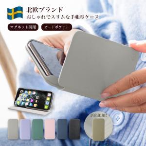 iPhone13 ケース 手帳型 iPhone iPhone 13 Pro Promax mini iPhone12 12 11 SE SE2 第2世代 XR XS Max iPhone8 iPhone7 スタンド カード収納 ブランド Holdit|lauda