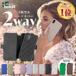 Holdit iPhone ケース 手帳型 iPhone13 13 Pro SE 第2世代 SE2 12 Pro iPhone8 おしゃれ 北欧 ブランド スマホケース|lauda