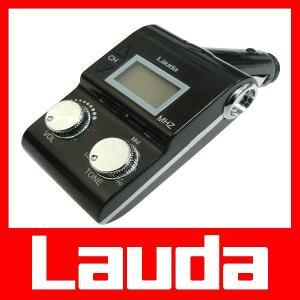 FMトランスミッター iPhone4S/スマートフォン (3.5φミニプラグ式)Lauda ラウダ|lauda