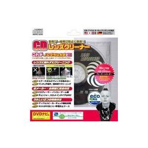 【アウトレット】CDレンズクリーナー XL-770 Laudaラウダ|lauda