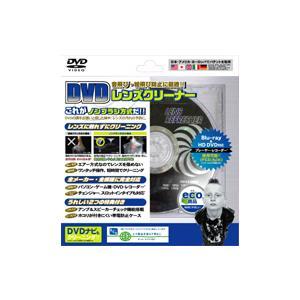 DVDレンズクリーナー XL-790 Lauda ラウダ|lauda