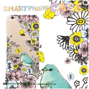HTCバタフライ HTL23 ケース HTC J butterfly HTL23 送料無料 スマホケース 名入れ かわいい デコケース フラワーバード|laugh-life