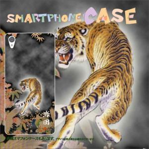ギャラクシーS5アクティブ ケース GALAXY S5 Active SC-02G カバー 送料無料 スマホケース 名入れ 和柄プリント 猛虎