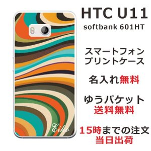 htcu11 ケース HTC U11 softbank 601ht カバー 送料無料 名入れ かわいい プッチ柄|laugh-life