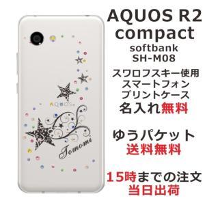 AQUOS R2 compact softbank 803sh 専用のスマホケースです。スワロフスキ...