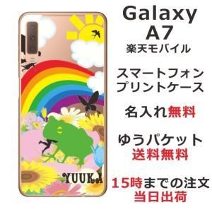 スマホケース GALAXY A7 ケース ギャラクシー カバー スマホカバー 食事中 親指姫