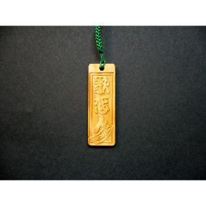 オリジナル木札ストラップ【檜】Lサイズ ストラップ オリジナル 名入れ 彫刻 プレゼント オーダーメイド|laugh-life