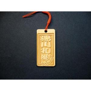 オリジナル木札ストラップ【檜】LLサイズ ストラップ オリジナル 名入れ 彫刻 プレゼント オーダーメイド|laugh-life