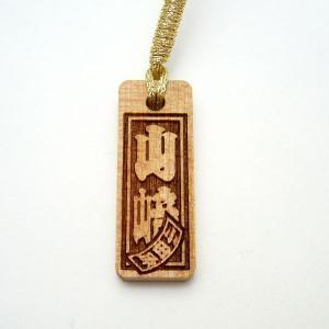 オリジナル木札ストラップ【桜】裏面Sサイズ ストラップ オリジナル 名入れ 彫刻 プレゼント オーダーメイド|laugh-life
