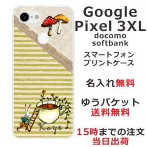 スマホケース Google Pixel3XL ケース グーグル ピクセル スマホカバー カバー ティ...