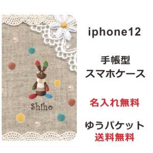 iPhone 12 手帳型ケース アイフォン12 ブックカバー らふら コットンレース風|laugh-life