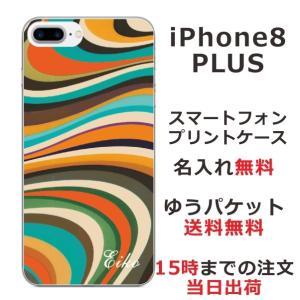 スマホケース iPhone8 PLUS ケース 送料無料 名入れ プッチ柄|laugh-life