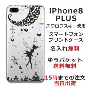 スマホケース iPhone8 PLUS ケース 送料無料 スワロフスキー 名入れ ティンカーベル|laugh-life