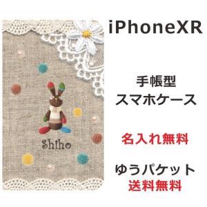 スマホケース iPhone XR 手帳型 アイフォンXR コットンレース風