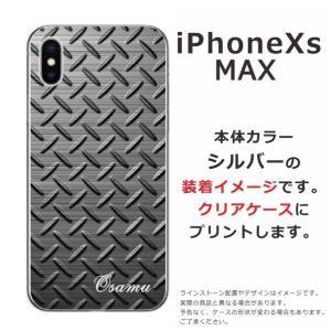 スマホケース iPhone XS MAX ケース 名入れ 送料無料 メタルブラック|laugh-life