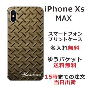 スマホケース iPhone XS MAX ケース 名入れ 送料無料 メタルゴールド|laugh-life