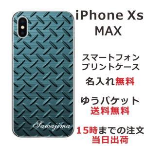 スマホケース iPhone XS MAX ケース 名入れ 送料無料 メタルグリーン|laugh-life