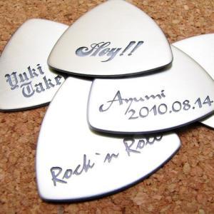 オリジナルネームギターピック 3枚セット 文字彫刻 オーダーメイド 名入れ|laugh-life