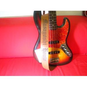 オリジナル彫刻レザーギターストラップ オーダーメイド名入れ