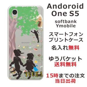 スマホケース Android One S5 ケース アンドロイド ワン スマホカバー カバー ヘンゼ...