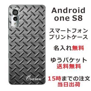 Android One S8 スマホケース アンドロイドワンS8 カバー らふら シンプルデザイン メタル ブラック laugh-life