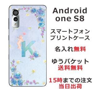 Android One S8 スマホケース アンドロイドワンS8 カバー らふら イニシャル エンジェル laugh-life