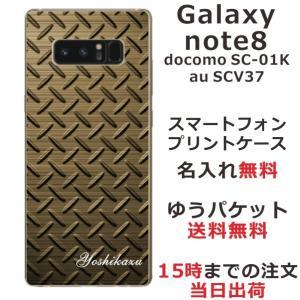 GALAXY Note8 SC-01K docomo SCV37 au専用のスマホケースです。選べる...
