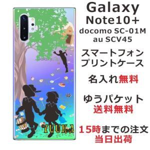 スマホケース GALAXY Note10+ SC-01M SCV45 ケース ギャラクシー ノート ...