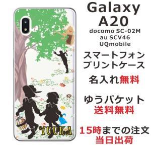 スマホケース Galaxy A20 SC-02M scー02m ケース ギャラクシー sc02m ス...