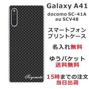 Galaxy A41 SC-41A SCV48 スマホケース ギャラクシーA41 カバー らふら シンプルデザイン カーボン ブラック|laugh-life