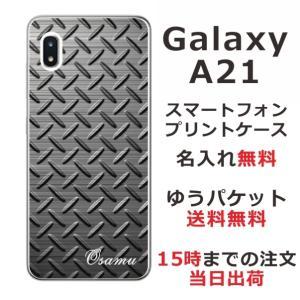 Galaxy A21 SC-42A スマホケース ギャラクシーA21 カバー らふら シンプルデザイン メタル ブラック|laugh-life