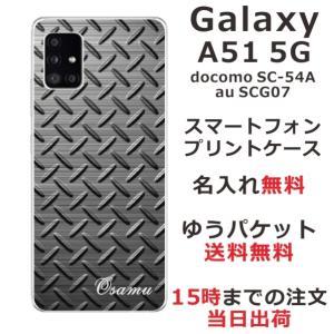 Galaxy A51 SC-54A SCG07 スマホケース ギャラクシーA51 カバー らふら シンプルデザイン メタル ブラック|laugh-life