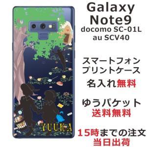 スマホケース Galaxy Note9 SCV40 ケース ギャラクシー ノート sc01l スマホ...