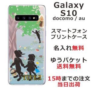スマホケース Galaxy S10 SCV41 ケース ギャラクシー sc03l スマホカバー カバ...