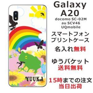 スマホケース Galaxy A20 SCV46 ケース ギャラクシー sc02m カバー スマホカバ...